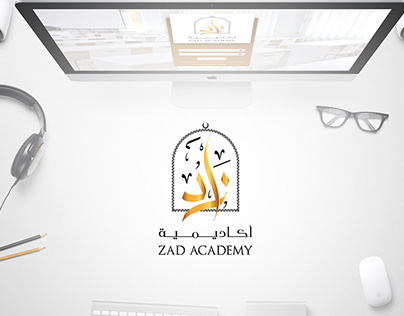 Zad Academy