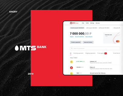 MTS Bank by ANGRY | МТС банк