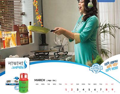 Navana Calendar