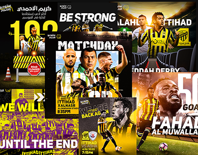 Ittihad Football Social Posters ( sports graphics )