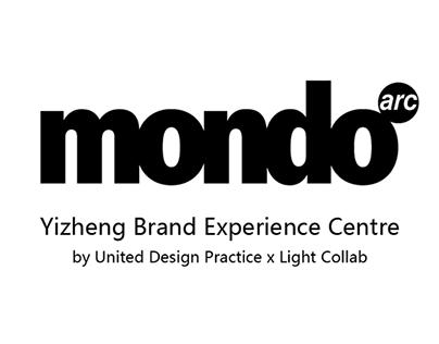 Yizheng Brand Experience Centre
