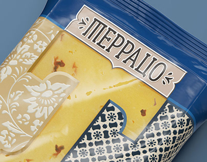 2017 Terrazo Cheese
