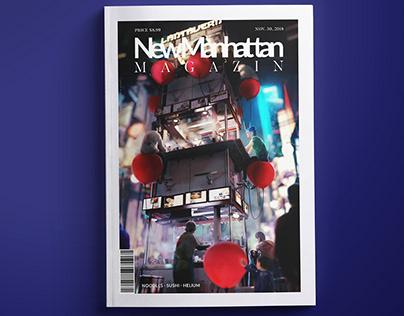 "Cover illustration ""Lantavern"""