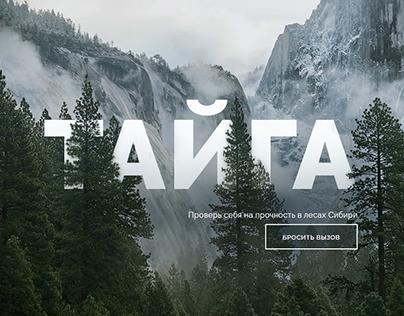 TAIGA / Adventure tours in Siberia
