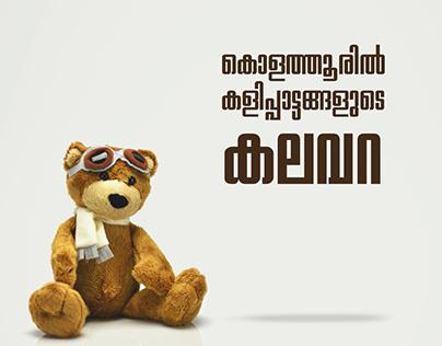 Social Media Marketing ad for Kalambanas