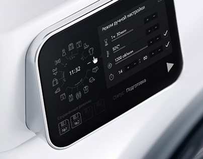 Sensory interface for Washer
