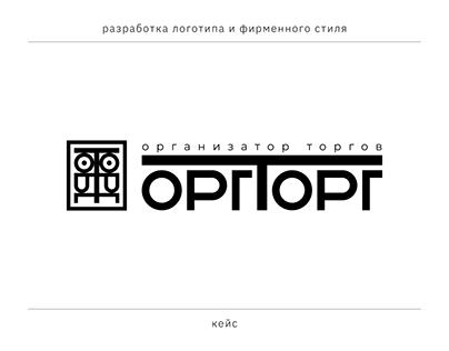 ORGTORG // logo and brand identity