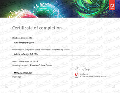 Adobe_InDesign_Certificate
