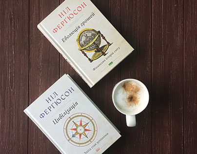 Two books by Niall Ferguson series
