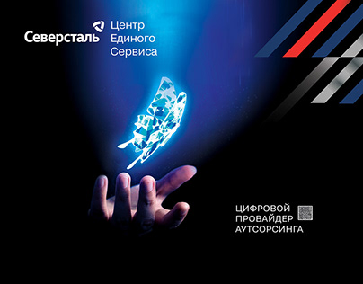Banners for the summit and social networks. Severstal