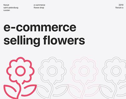 E-commerce selling flowers