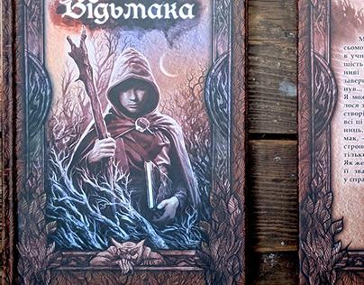 My cover for The Spook's Apprentice, writer J. Delaney