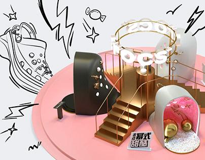 CROCS Sweet & Cool Selfie Booths | 「来点幂式甜酷」互动快闪空间