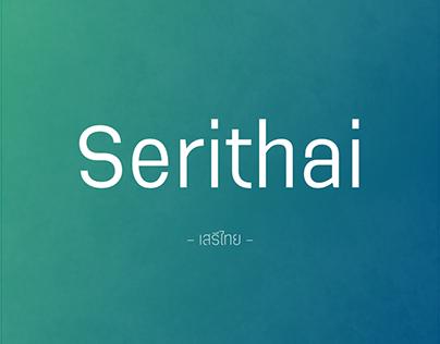 Serithai