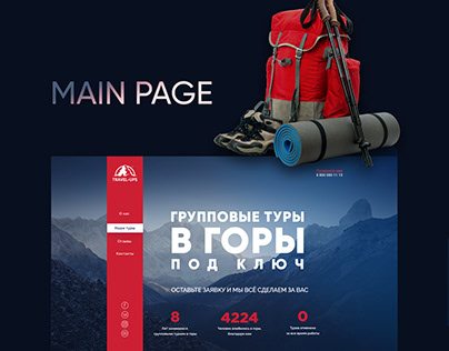 Landing page for mountain tours company