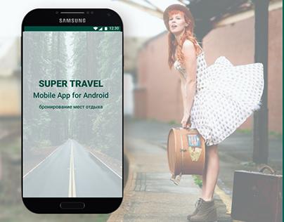 Mobile App for Android бронирование мест отдыха