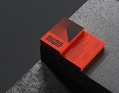 Natalia Red – Personal Branding