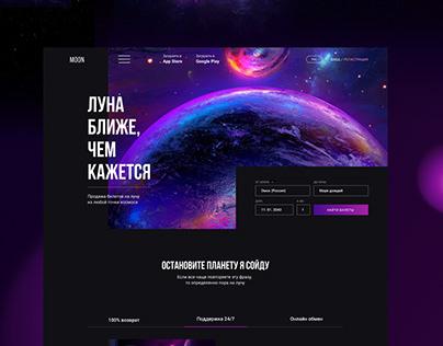 MOON/ Concept design