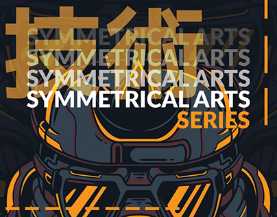 Symmetrical Arts Series