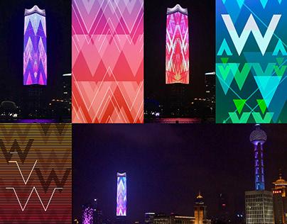 WHotel Shanghai