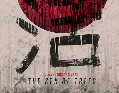 The Sea Of Trees - FilmDoo Poster Competition