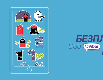 Viber Stickers created for bTV Comedy