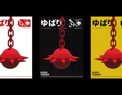 Posters Vol. 2