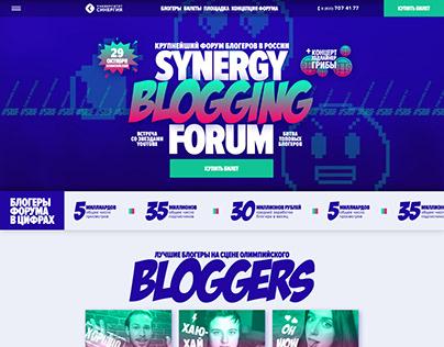 Synergy Blogging Forum, 2017