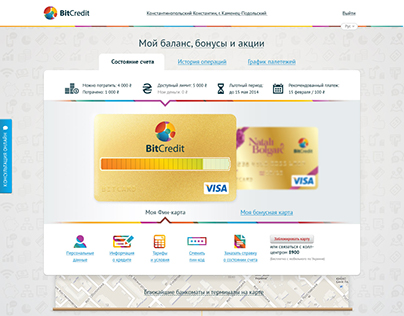 Banking service web-page