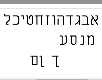 Miriam Berlin [Digitization of a Classic Typeface]
