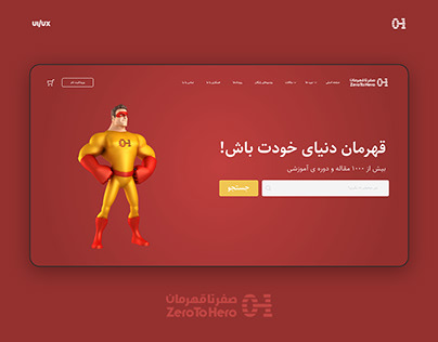 Zero To Hero Website