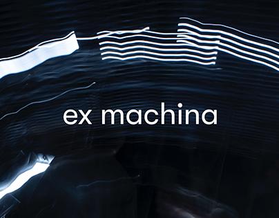 Ex Machina   website