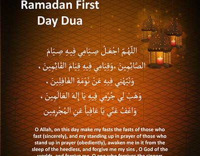 Ramadan Daily Dua