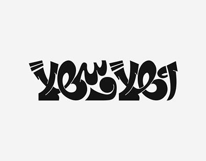 Arabic Typography Experiments | Hibrayer Challenge