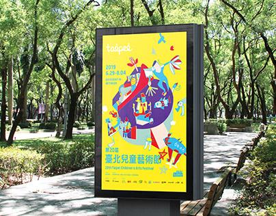 2019 臺北兒童藝術節