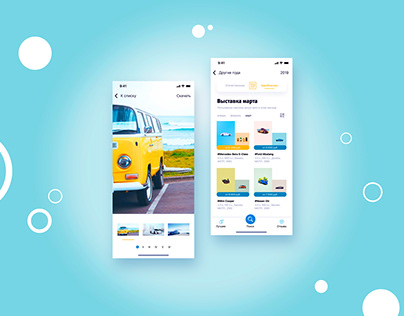 """Design concept screens of the mobile app """"Old cars"""""""