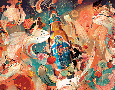 A Happy Tiger Beer Chinese New Year (Single Project)