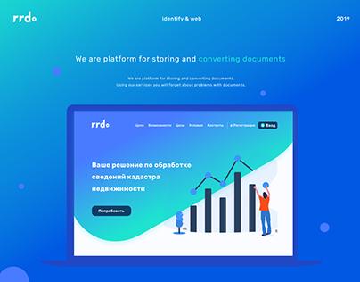 RRDOC - Landing Page