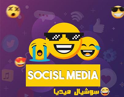 social media Vol3