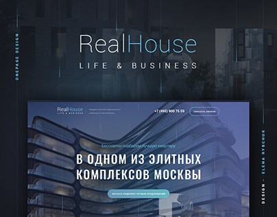 RealHouse - Landing Page