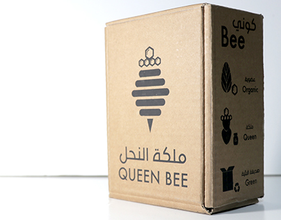 Sustainable Package - Organic Honey - 3rd year