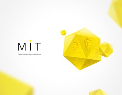MIT - Сообщество управленцев