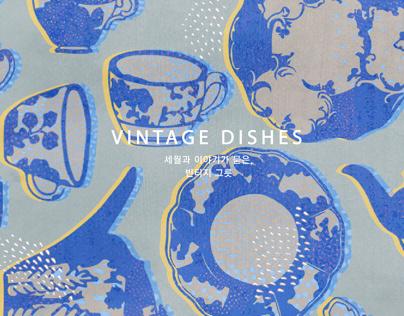Web Design - Vintage Dishes