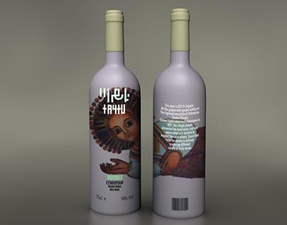 Winery Product visualisation