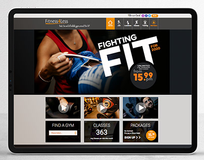 Fighting Fit brand campaign.