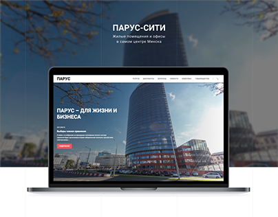 """Web-site for residential complex """"Parus"""""""