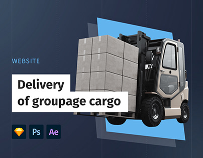 Website for delivery company UI/UX animated