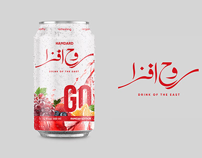 Rooh Afza - Package Design