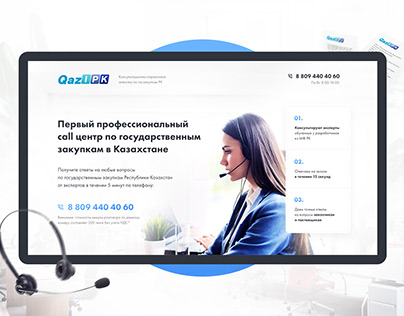 Call Center - Landing page