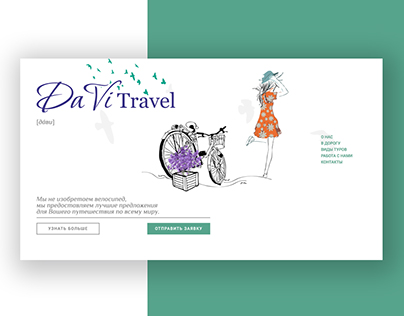 Website for Travel Company